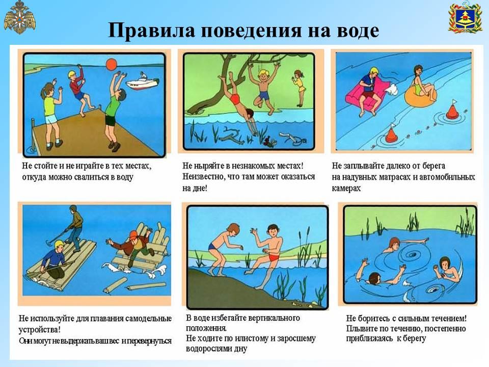 buklet na vode ne riskuj